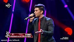 اجرای بینظیر ابراهیم اسماعیلی در صدای ترکیه | Ay Aman