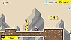 آپدیت بازی Super Mario Maker 2 با محوریت لینک و Master Sword