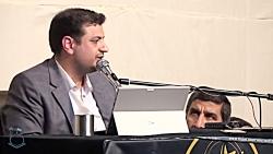 سخنرانی استاد رائفی پور : ماجرای گرانی بنزین 29 آبان 1398  تصویری کیفیت HD
