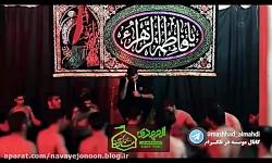 محمود عیدانیان - منو یکم ببین سینه زنیم رو - بسیارزیبا