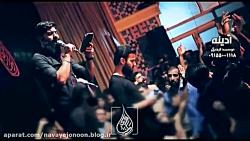 محمود عیدانیان و وحید شکری - وجه خدا تویی خدا نما - بسیارزیبا