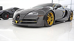 آپشن های بوگاتی ویرون هرمس مانی خوشبین Bugatti Veyron Manny Khoshbin