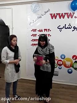 مرکز خرید گن در تهران
