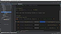 آموزش برنامه نویسی PHP با استفاده از فریم ورک Yii2 قسمت بیستم