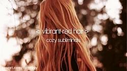 سابلیمینال موهای قهوه ای قرمز زیبا