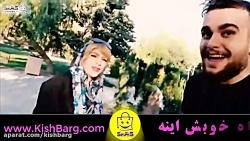 دانلود فیلم دوربین مخفی طنز و خنده دار ایرانی