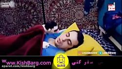 فیلم طنز و خنده دار لقمه شو-لقمه عاشق محمد میشود
