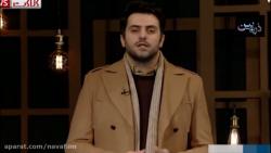 کنایه های علی ضیا به وزیر ارتباطات و بقیه مسئولین
