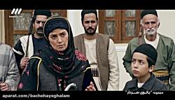 سریال بانوی سردار | قسمت پنجم - کیفیت عالی