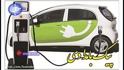 طرح خودروهای هیبریدی در ترافیک کاری مراکز تصمیم گیری