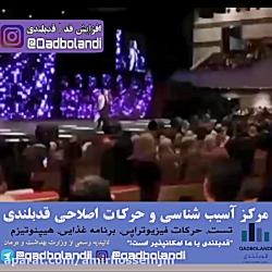 کلیپ جدید و خنده دار حسن ریوندی!!!
