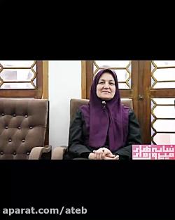 گفتگو با دکتر ناهید عبدی عضو کمیته ی علمی و داوری همایش