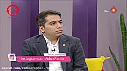 گفتگو با مهندس منصوری معاونت بازرگانی افق کوروش