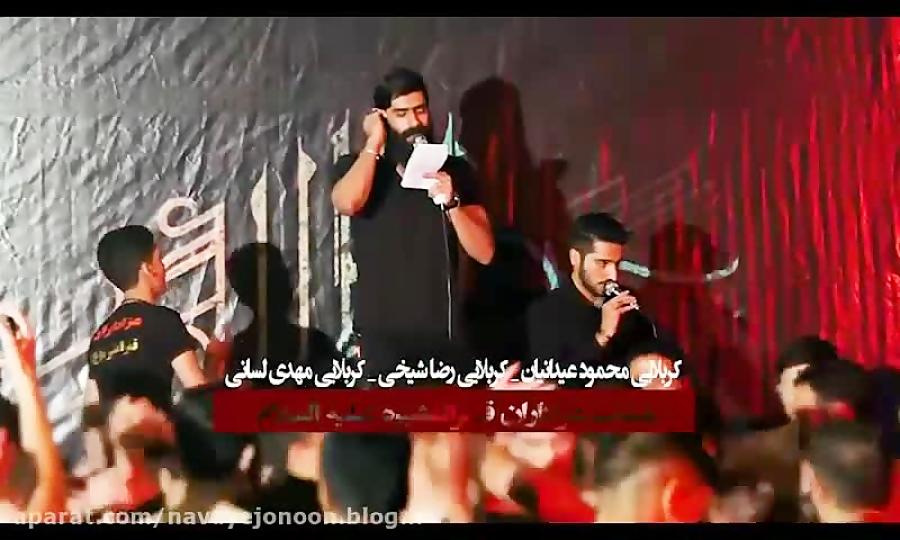 محمود عیدانیان - قدرت مطلق فاروق اعظم - بسیارزیبا