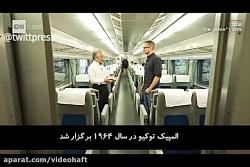 سریع ترین قطار مغناطیسی جهان در چین