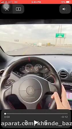 اين ويديو رو ايران خودرو ببينه