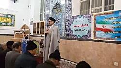 دکتر موسی کاظمی واحکام قیام نماز