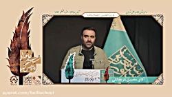 شعر خوانی آقای محسن عربخالقی در پانزدهمین کنگره شب شعر عاشورایی