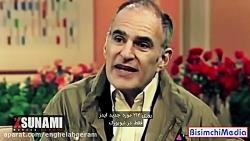آموزش جنسی؛ تجربه تلخی که توسط وزارت بهداشت ایران تَکرار می شود!