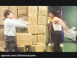 سکانس برتر از فیلم خاطره انگیز جکی چان