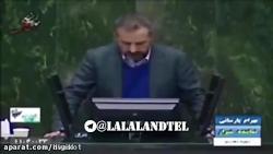 نماینده شیراز مجلس را به توپ انتقاد بست