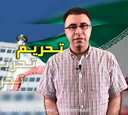 بهترین توصیه ها برای سرمایه گذاری دربازار98و99 توسط دکتر سعدوندی