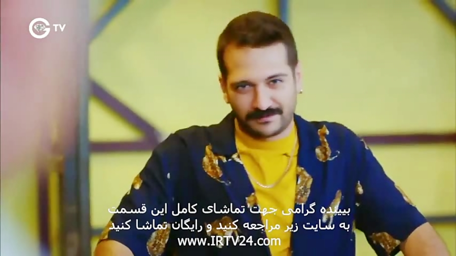 Atre Eshgh - 155   سریال عطر عشق دوبله فارسی قسمت 155