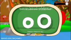 آموزش زبان انگلیسی کودکان -قسمت هفدهم- حرف O (باغ وحش الفبای انگلیسی ABC ZOO)