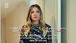 سریال سیب ممنوعه دوبله فارسی 58 | Sibe Mamnoee - Duble - 58