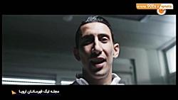 مجله لیگ قهرمانان اروپا 20-2019 با صدای عادل فردوسی پور قسمت هفتم