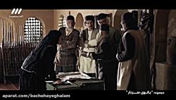 سریال بانوی سردار   قسمت هشتم - کیفیت عالی