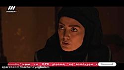 سریال بانوی سردار   قسمت نهم - کیفیت عالی