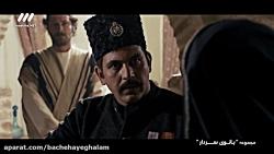 سریال بانوی سردار | قسمت دهم - کیفیت عالی