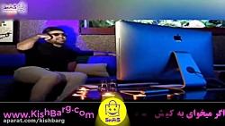 اهنگ مجید خراطها-خرابش کردی-اجرای زنده