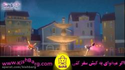 دانلود انیمیشن-حوضچه آرزوها-انیمیشن عاشقانه