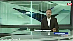 معرفی کتب تالیفی حجت ال...