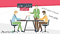 مشاوره خرید و فروش بیزینس در ایران و خارج از کشور