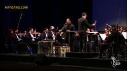 شب یادبود «پرویز مشکاتیان» در اختتامیهٔ دومین جشنواره موسیقی صبا