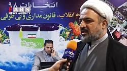 رسایی: کلید من با کلید روحانی فرق دارد/ کلید روحانی درها را قفل کرد!