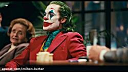 فیلم Joker 2019 جوکر با دوبله فارسی
