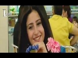 Hana kurd
