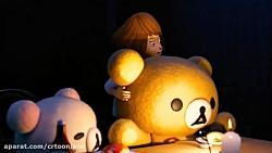 انیمیشن ریلاکوما و کائورو دوبله ی فارسی (قسمت ۵)