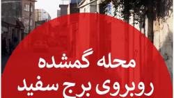شبکه خبری قمِ نو را در شبکه های اجتماعی به آدرس qome_no دنبال کنید