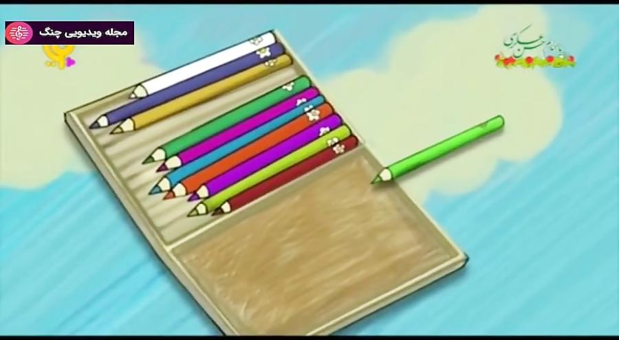 کلیپ - مداد رنگی