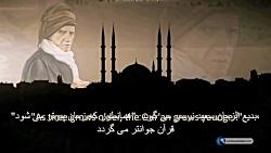 معجزات قرآن (قسمت 18) (خل...