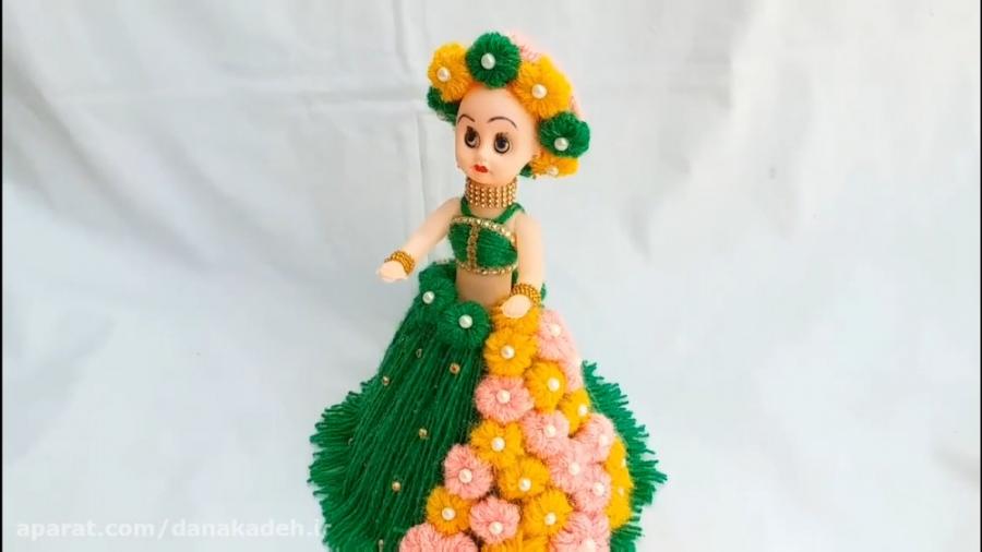 آموزش ساخت عروسک با لباس زیبا