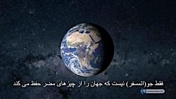 معجزات قرآن (قسمت 20) (سق...