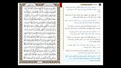 تلاوت دلنشین  قرآن -- سو...