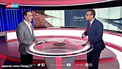 پاسخ های مزدک میرزایی به برخی پرسش های بینندگان ایران اینترنشنال