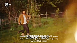 Atre Eshgh - 157 | سریال عطر عشق دوبله فارسی قسمت 157